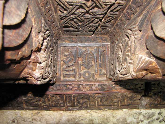 Detalle tallas Sal Califal, estado inicial