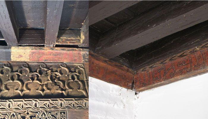 detalle decoración caligrafica nasji